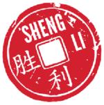 Sheng Li Digital